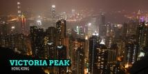 07 Hari Hongkong Pearl River Delta
