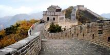 09 Hari Beijing Capitol