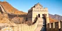 12 HARI CHINA CAPITAL & HUATONG - PAKET LEBARAN